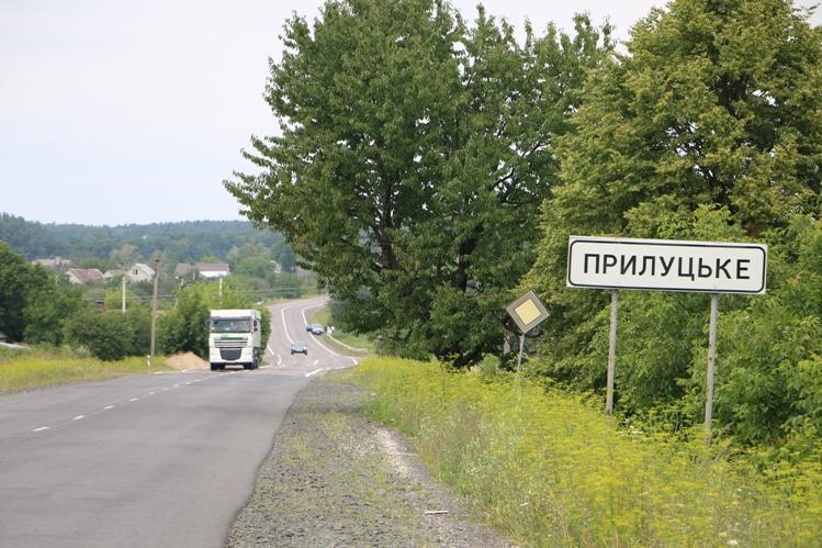Консультант з правових питань розповів про особливості приєднання села Прилуцьке до Луцька