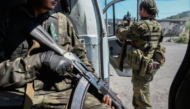 На Луганщині СБУ викрила схему фінансування бойовиків «ЛНР»