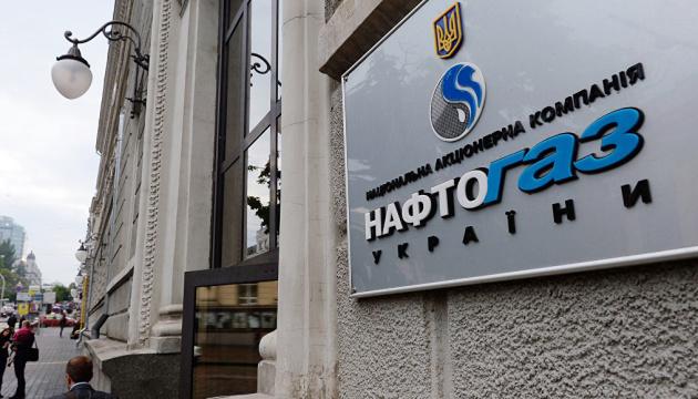 «Нафтогаз» позивається до РФ на 5,2 мільярда доларів через кримські активи