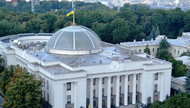 «Слуга народу» може набрати на виборах понад 50 %