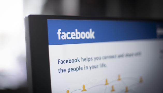 Facebook «воскрес» після глобального збою
