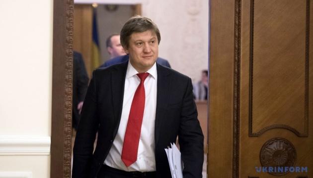 Данилюк прокоментував ймовірність призначення його прем'єром