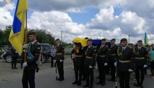 На Львівщині поховали загиблого бійця 24-ї механізованої бригади. ФОТО
