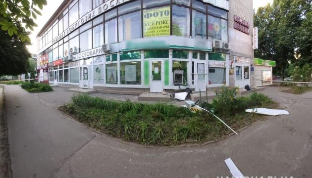 У Харкові та передмісті підірвали два банкомати. ФОТО