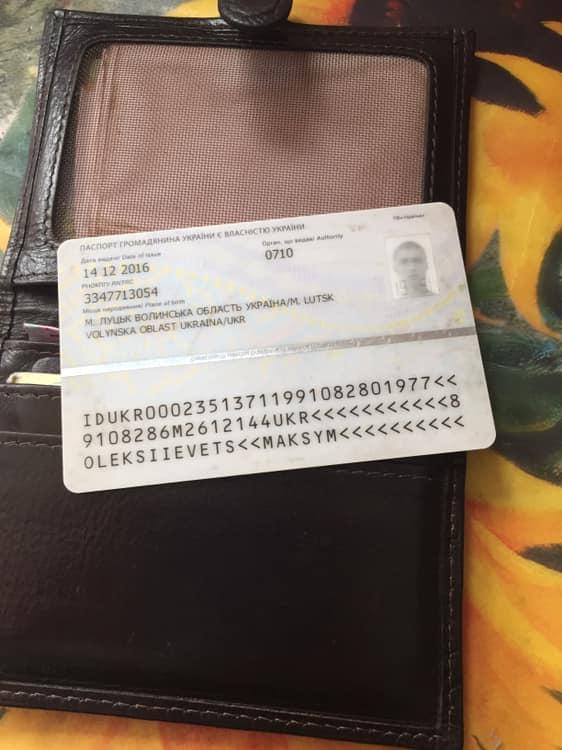 У Луцьку розшукують власника загубленого гаманця з документами