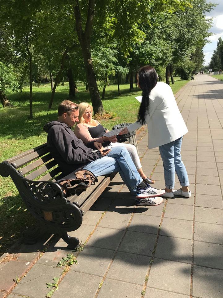У Луцьку провели вуличне інформування людей про правопросвітницькі кампанії