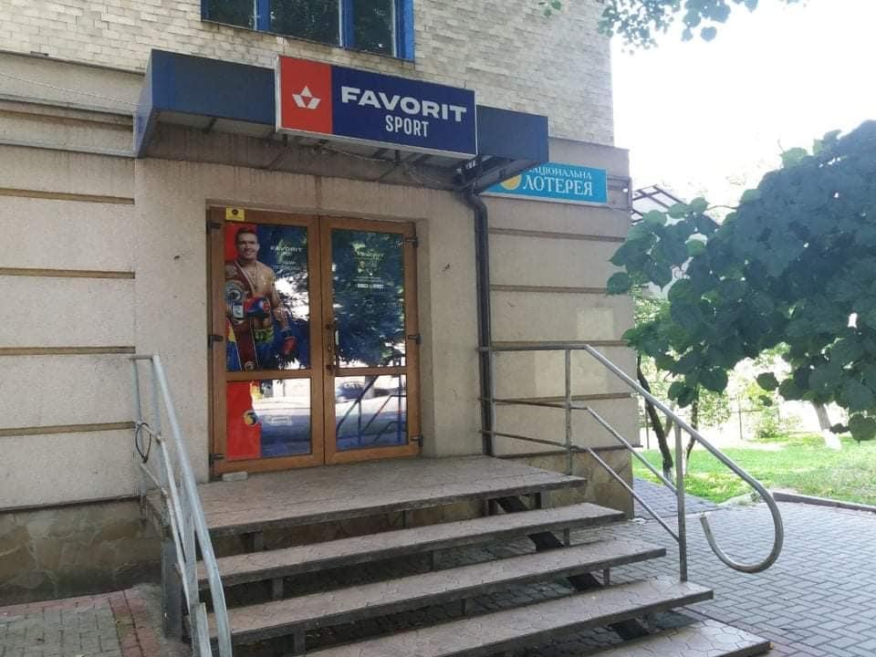 Муніципали у Луцьку проводять рейди у закладах грального бізнесу