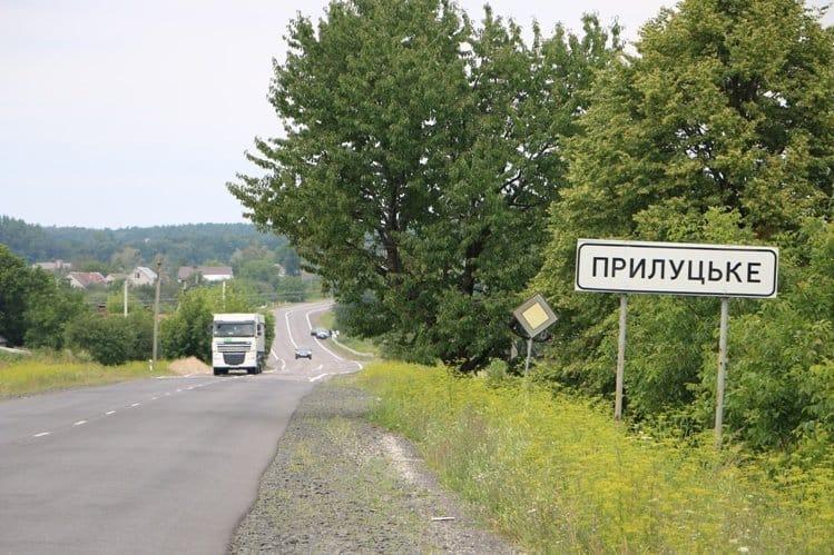 Усі села Прилуцької сільської ради проголосували за приєднання до Луцька