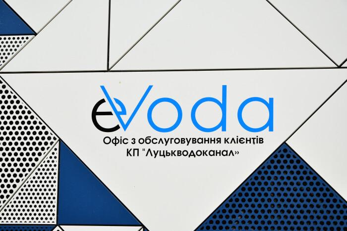 У Луцьку офіційно відкрили сервіс-центр «EVODA». ФОТО