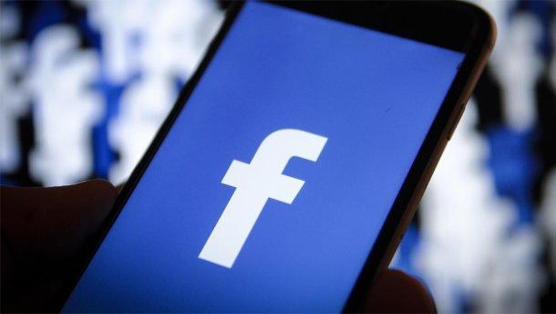 У соціальній мережі «Facebook» стався збій