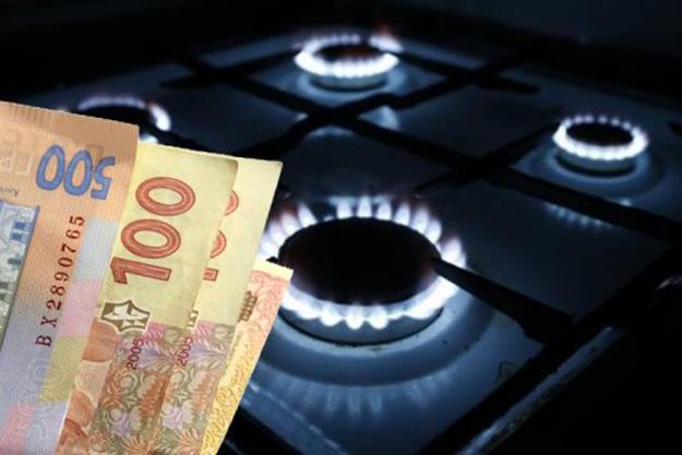 Ціну на газ для населення знову знизять