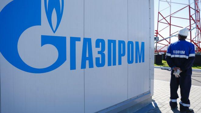 Росія пропонує Україні продовжити транзитний контракт