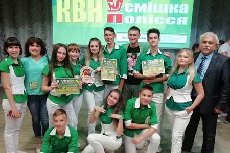 Волинська команда КВН виграла у всеукраїнському конкурсі
