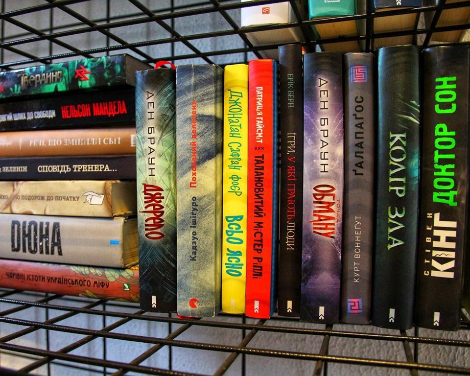 «Втрачена бібліотека Атлантиди»: на Волині запрацювала нова книгозбірня