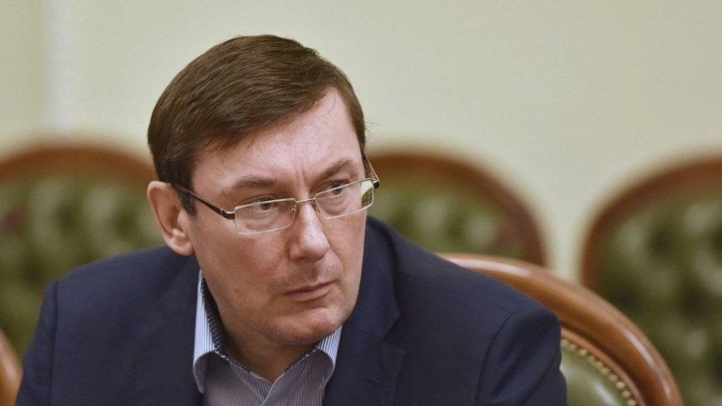 НАБУ викликає Юрія Луценка на допит