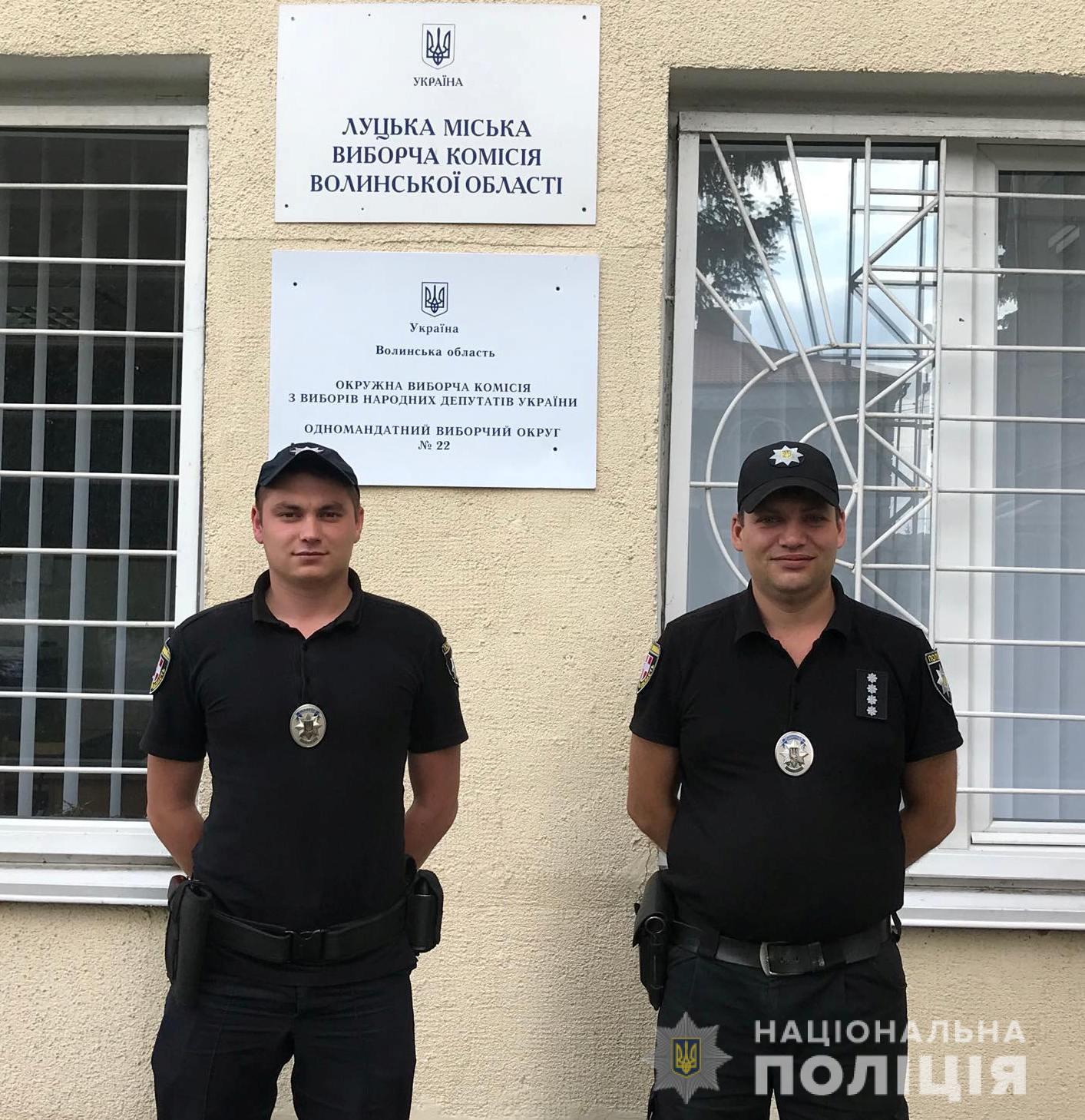Волинські поліцейські почали охороняти окружні виборчі комісії