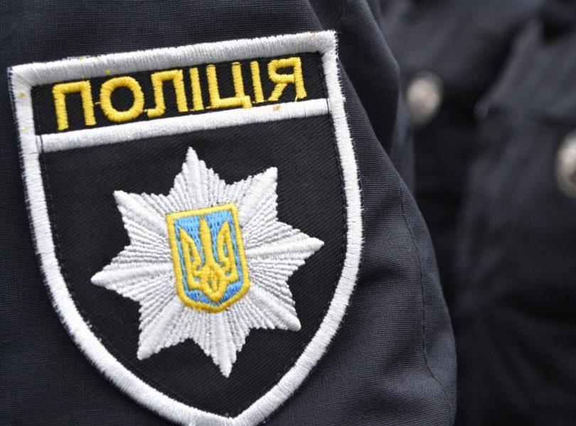 Поліція розпочала кримінальне провадження щодо перешкоджання діяльності департаменту муніципальної варти