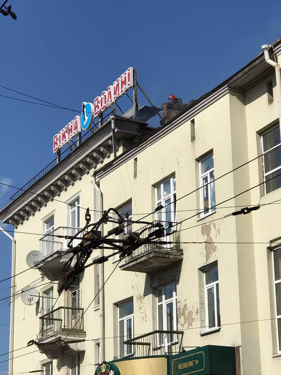 У Луцьку горів дах будинку