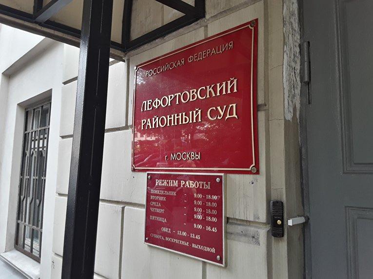 Московський суд продовжив арешт полоненим українським морякам