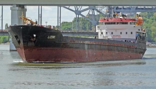 У Росії затримали судно із українцями