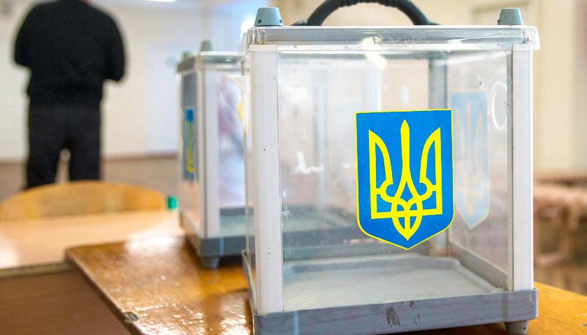 По 1,5 гривні за бюлетень: у Луцьку надрукували майже 175 тисяч бюлетенів на вибори мера