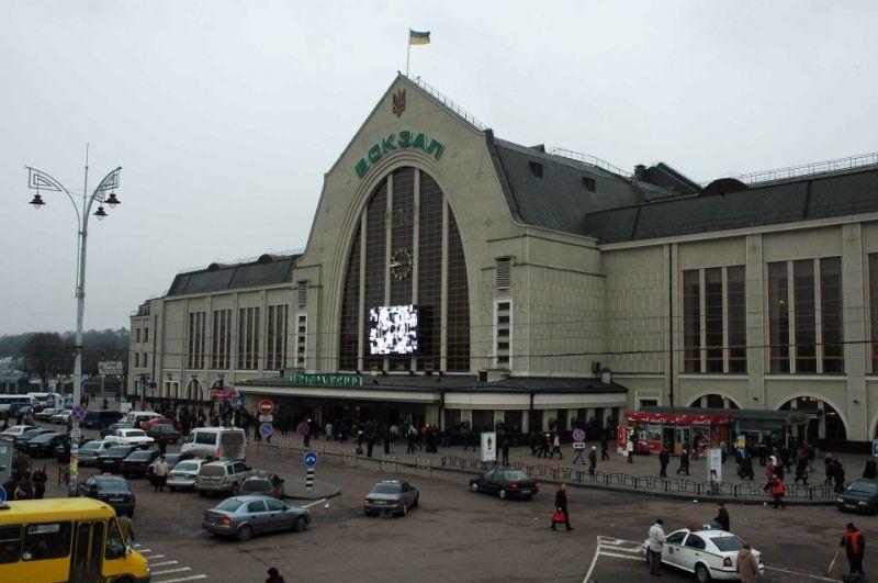 У столиці замінували залізничний вокзал