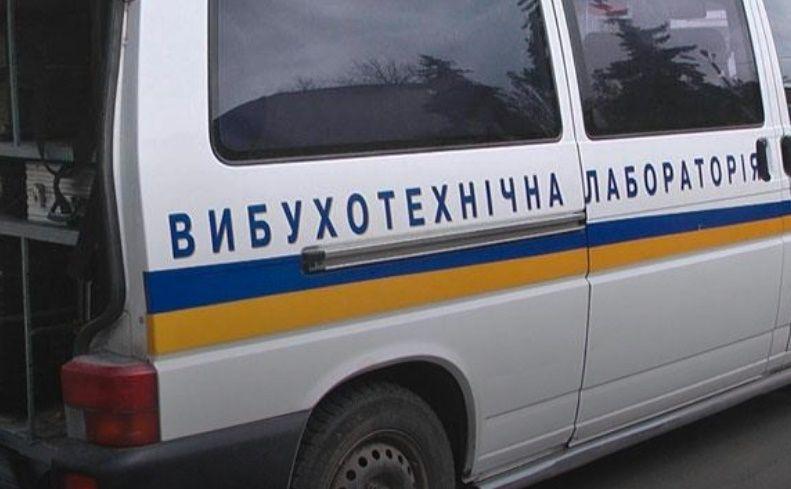 В Одесі невідомі «замінували» низку будівель