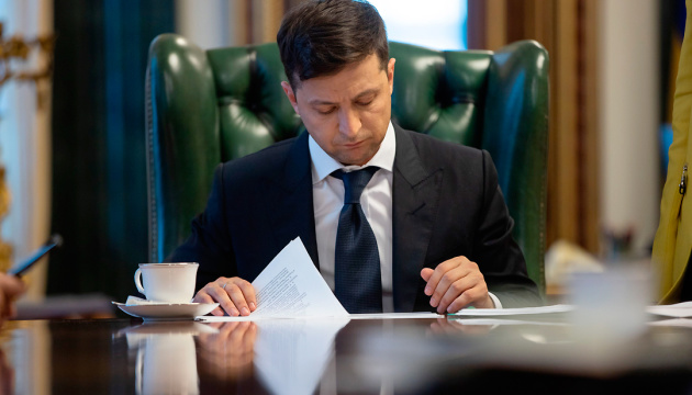 Зеленський підписав указ про боротьбу з рейдерством