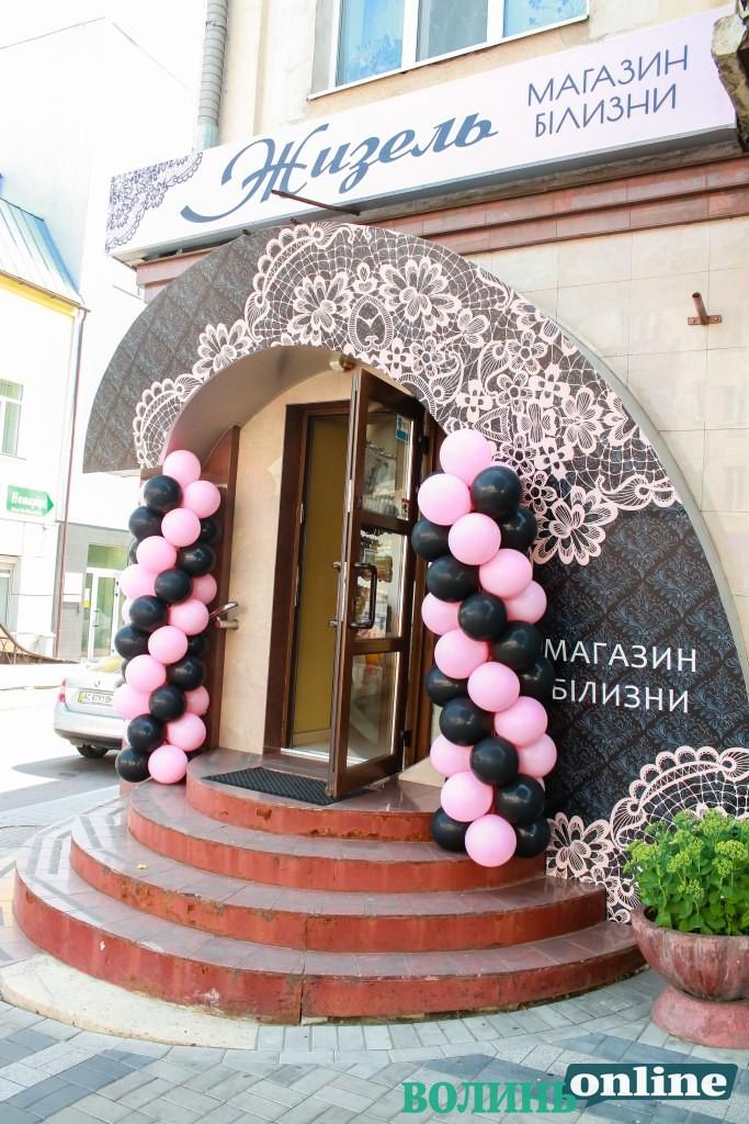 Для дорослих і дітей – у Луцьку відкрили новий магазин білизни*