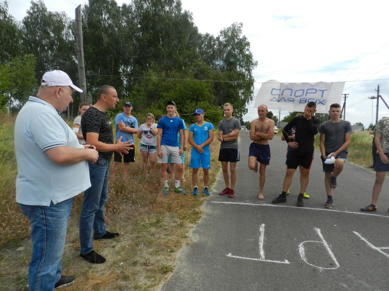 На Волині відбувся міжнародний фестиваль набужанського пробігу. ФОТО