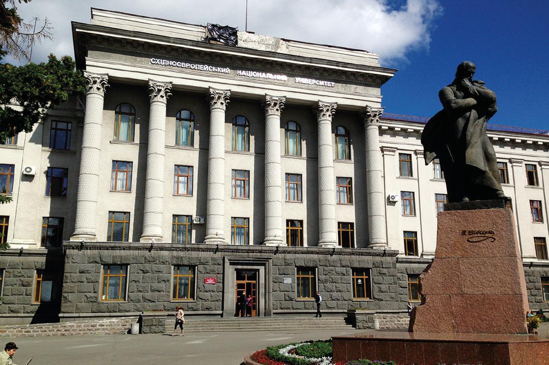 СНУ імені Лесі Українки увійшов у ТОП-10 кращих університетів Західної України