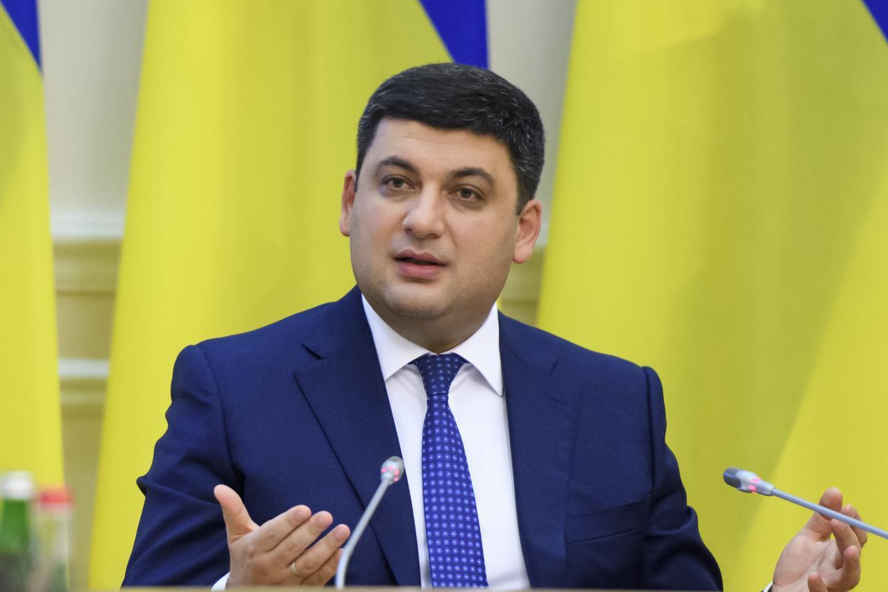 Володимир Гройсман хоче скоротити кількість міністрів