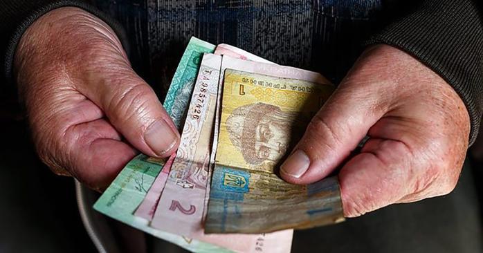 З першого липня в Україні зросла мінімальна пенсія