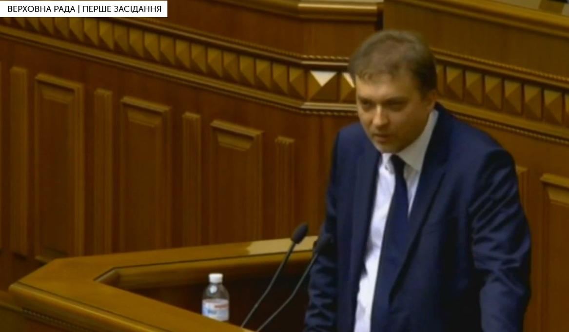 Призначили нового Міністра оборони України