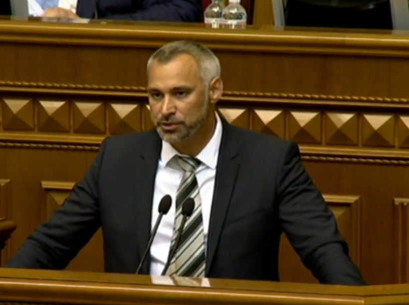 Призначили нового Генпрокурора України