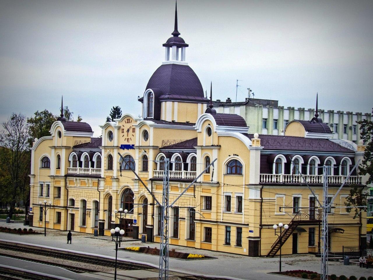 Фотограф показав фото залізничного вокзалу у Луцьку десятирічної давності. ФОТО