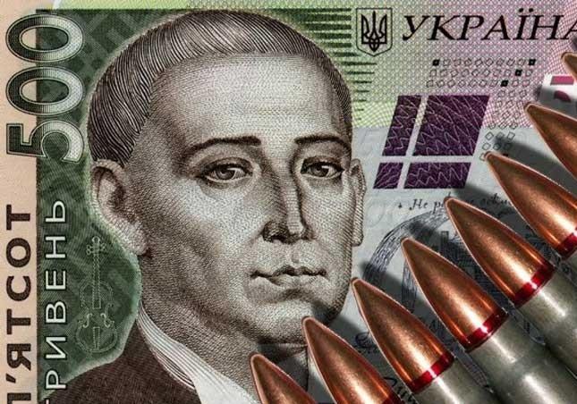 На захист та обороноздатність України волиняни спрямували 175,7 мільйона гривень військового збору