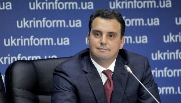 Зеленський призначив Абромавичуса гендиректором «Укроборонпрому»