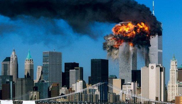 Теракти 9/11: у Штатах призначили дату суду