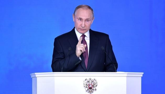 У Гельсінкі запланували протести до візиту Путіна