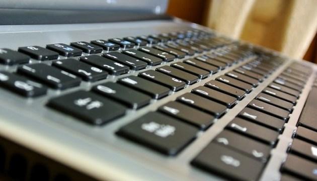 Хакери можуть «підслухати» пароль через звук клавіатури