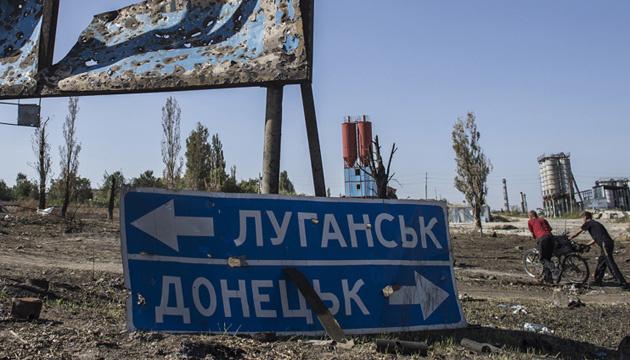За результатом німецького дослідження більшість жителів Донбасу бачать себе у складі України