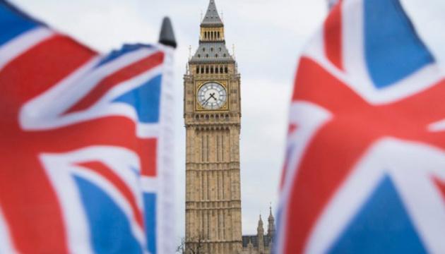 Британія подякувала США за нові санкції проти РФ