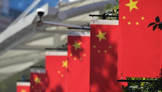Китай готується випустити власну криптовалюту
