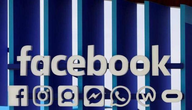 «Facebook» платила сотням підрядників за розшифрування голосових повідомлень
