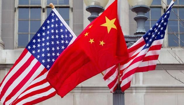 Торговельна війна: США не відмовляються від мита на товари з Китаю