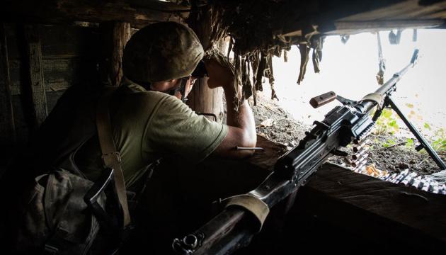 У зоні ООС загинув іще один український захисник