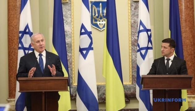 Зеленський закликав Ізраїль визнати Голодомор геноцидом. ВІДЕО