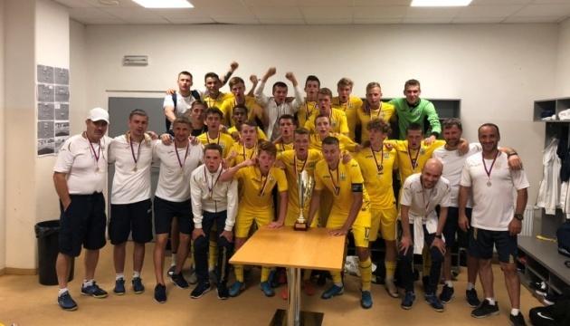 Юнацька збірна України з футболу U18 виграла турнір Вацлава Єжека
