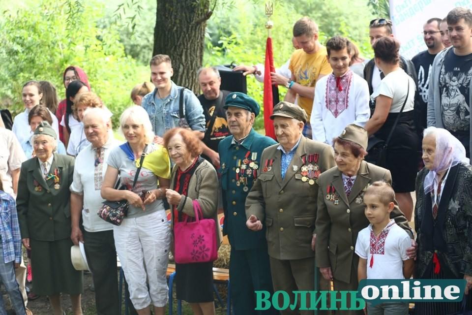 Біля Луцька стартував «Бандерштат». ФОТО
